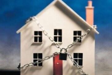 Cheaper Home Insurance